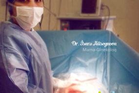 Dr. İsarə Hüseynova